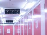 24時間空調付きの新築物件で定期清掃も実施|トランクルーム東京
